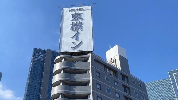 東横イン名古屋駅桜通口本館/外観