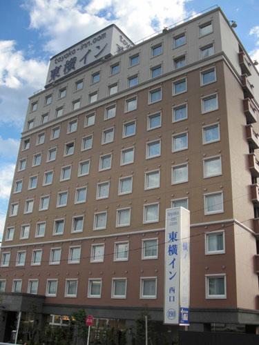 東横イン埼玉戸田公園駅西口/外観