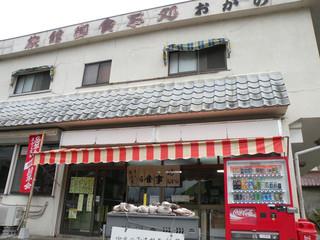 民宿 おかの旅館/外観