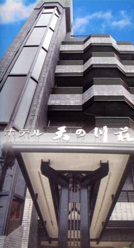 ホテル 天の川荘 <佐渡島>/外観