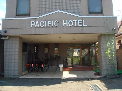 パシフィックホテル鐺山/外観