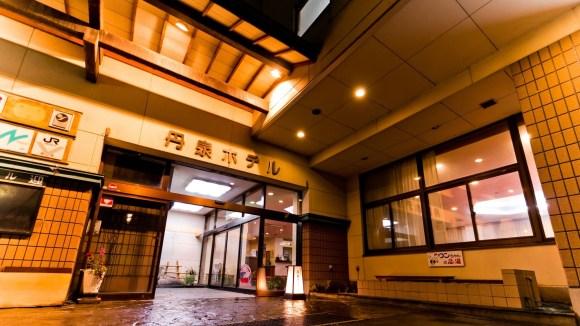赤湯温泉 丹泉ホテル/外観