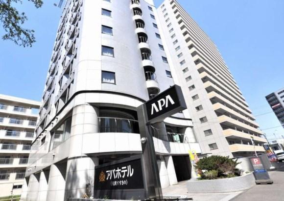 アパホテル<札幌すすきの>/外観