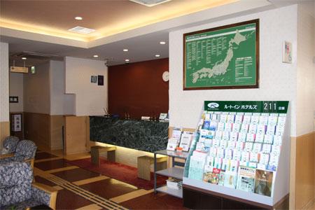 ホテルルートイン札幌白石/客室