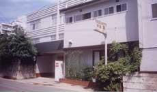 葵旅館/外観