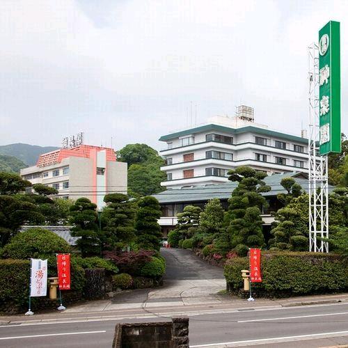 嬉野温泉ファミリーホテル 神泉閣/外観