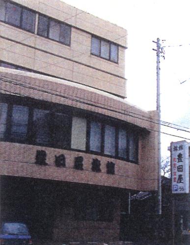 豊田屋旅館/外観