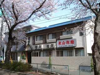 米山旅館/外観