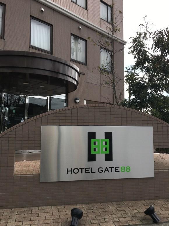ビジネスホテル北洋/外観