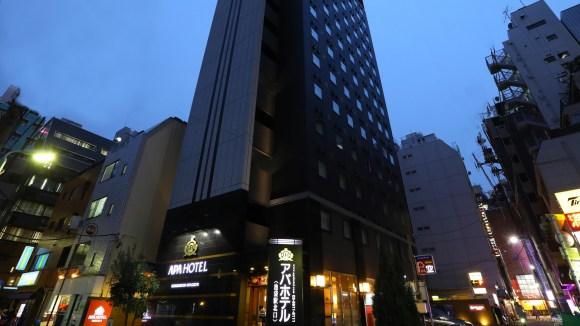アパホテル<池袋駅北口>/外観
