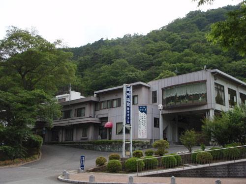御所温泉 観光ホテル/外観