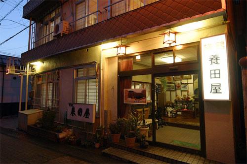 養田屋旅館/外観