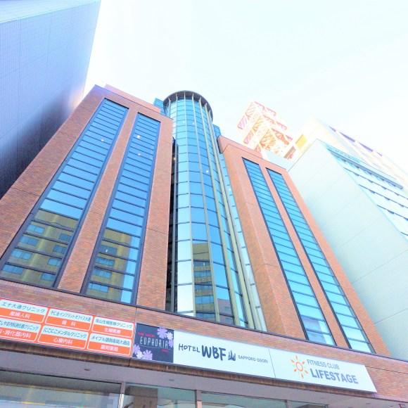 ホテルWBF札幌大通(旧:ライフステージホテル)/外観