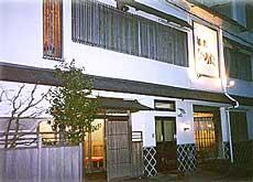 料理の宿 椿・活珍亭/外観