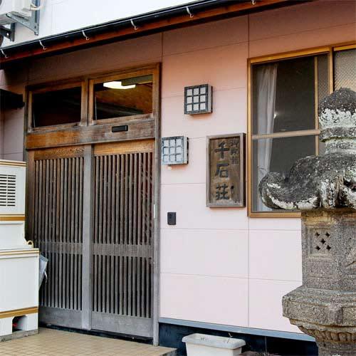 湯ノ本温泉 旅館 千石荘 <壱岐島>/外観