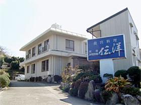 旅館伝洋/外観