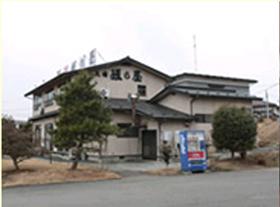 民宿 姫乃屋/外観