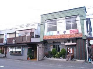 玉や旅館/外観