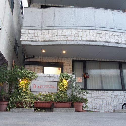 道後ドミトリーホテル/外観