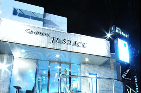 HOTEL JUSTICE/外観