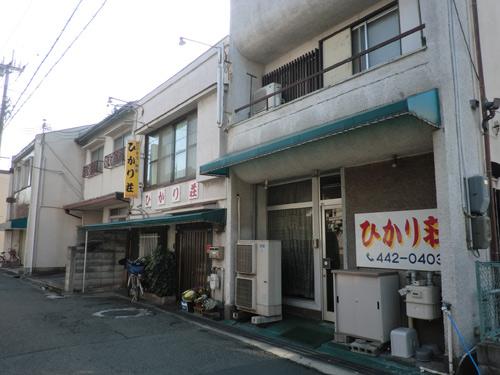 ビジネス旅館 ひかり荘本店/外観