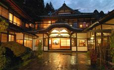 【特急列車付プラン】小涌谷温泉 三河屋旅館(びゅうトラベルサービス提供)/外観