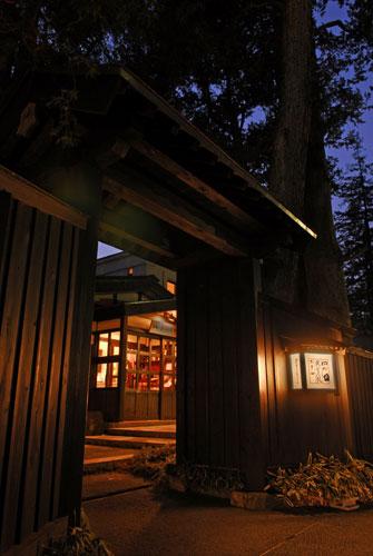 【新幹線付プラン】田町武家屋敷ホテル(びゅうトラベルサービス提供)/外観