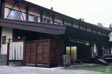 【新幹線付プラン】須弥山の湯 一の宿 元 GEN(JR東日本びゅう提供)/外観
