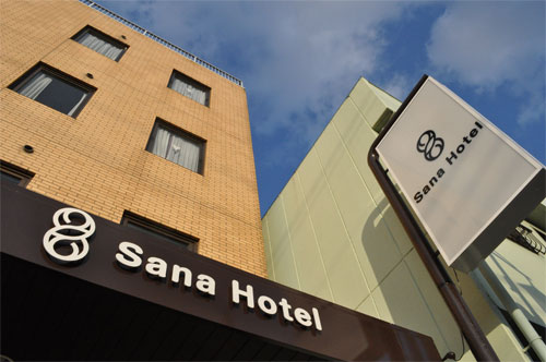 Sana Hotel 鈴鹿/外観