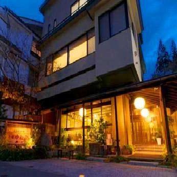 【新幹線付プラン】別所温泉 旅館 中松屋(びゅうトラベルサービス提供)/外観