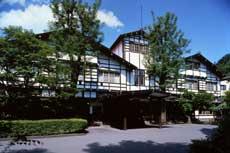 【新幹線付プラン】万平ホテル(びゅうトラベルサービス提供)/外観
