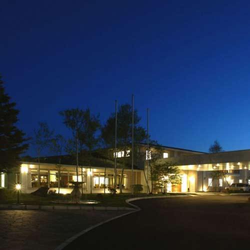 【新幹線付プラン】サァラ軽井沢ホテル(びゅうトラベルサービス提供)/外観