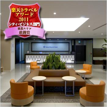 【新幹線付プラン】ダイワロイネットホテル仙台(びゅうトラベルサービス提供)/客室