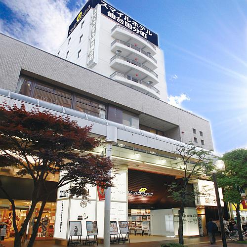 【新幹線付プラン】スマイルホテル仙台国分町(びゅうトラベルサービス提供)/外観