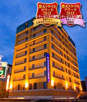 【新幹線付プラン】ハイパーホテルズパサージュ(びゅうトラベルサービス提供)/外観