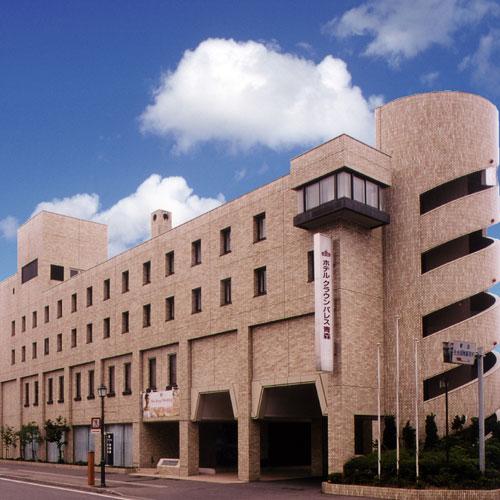 【新幹線付プラン】ホテルクラウンパレス青森(びゅうトラベルサービス提供)/外観