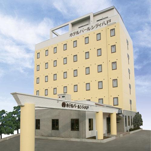 【新幹線付プラン】ホテルパールシティ八戸(びゅうトラベルサービス提供)/外観