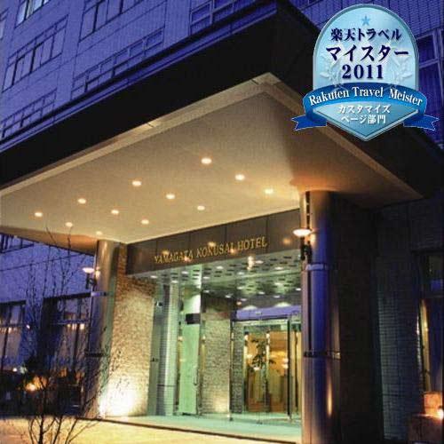 【新幹線付プラン】山形国際ホテル(びゅうトラベルサービス提供)/外観