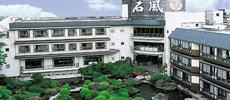 【特急列車付プラン】石和温泉郷 ホテル石風(びゅうトラベルサービス提供)/外観