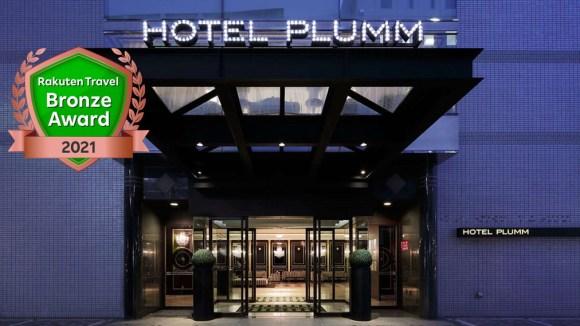ホテルプラム(HOTEL PLUMM)横浜/外観