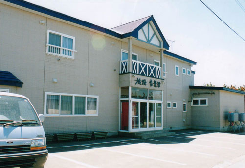 旅館 青葉荘 <奥尻島>/外観