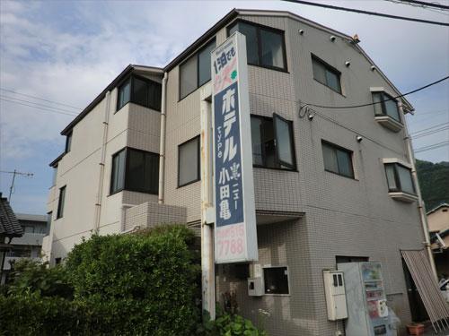 ホテルニュー小田亀/外観