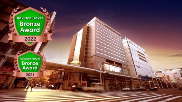 広島ワシントンホテル/外観