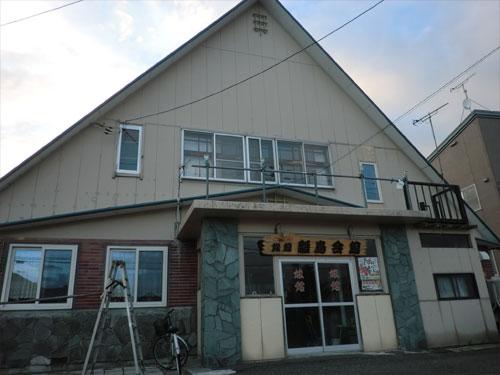 旅館 離島会館/外観