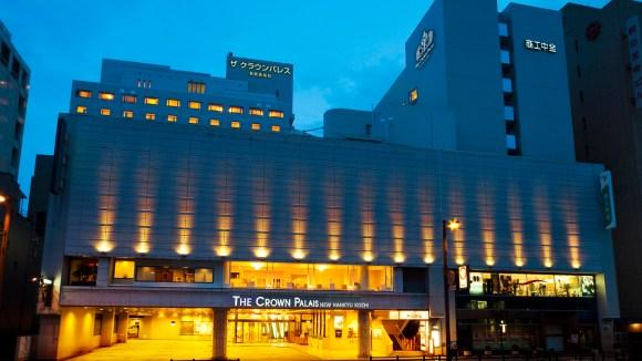 ザ クラウンパレス新阪急高知(旧高知新阪急ホテル)/外観