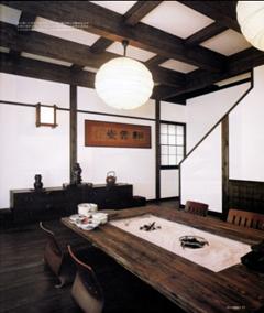 民宿 耕雲堂/客室
