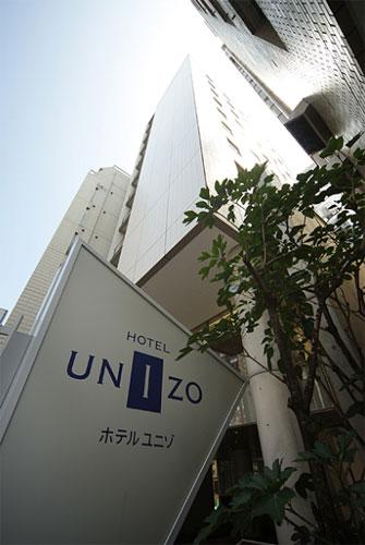 【新幹線付プラン】ホテルユニゾ新橋(びゅうトラベルサービス提供)/外観