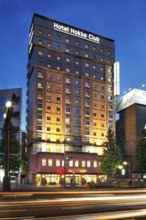 【新幹線付プラン】ホテル法華クラブ鹿児島(JR九州旅行提供)/外観