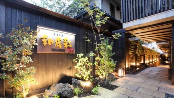 奈良町家 和鹿彩 別邸/外観