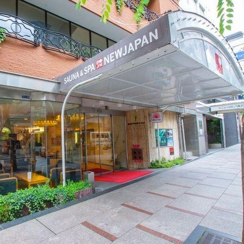 ニュージャパンカプセルホテル カバーナ店/外観